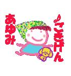 あゆみちゃんの名前スタンプ(個別スタンプ:19)