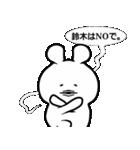 すずき鈴木スズキ(個別スタンプ:03)