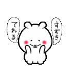 すずき鈴木スズキ(個別スタンプ:05)