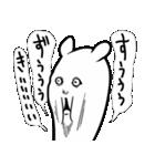 すずき鈴木スズキ(個別スタンプ:08)