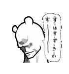 すずき鈴木スズキ(個別スタンプ:17)