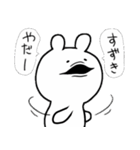 すずき鈴木スズキ(個別スタンプ:18)