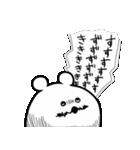 すずき鈴木スズキ(個別スタンプ:36)