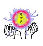 すずき鈴木スズキ(個別スタンプ:37)