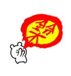 すずき鈴木スズキ(個別スタンプ:38)