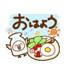 毎日しろちゃん♪ Part3(個別スタンプ:01)