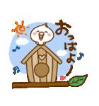 毎日しろちゃん♪ Part3(個別スタンプ:02)