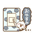 毎日しろちゃん♪ Part3(個別スタンプ:39)