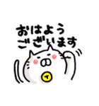 招きニャコ(日常会話)(個別スタンプ:01)