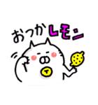 招きニャコ(日常会話)(個別スタンプ:02)
