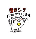 招きニャコ(日常会話)(個別スタンプ:03)