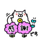 招きニャコ(日常会話)(個別スタンプ:05)