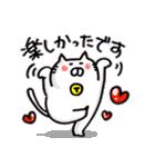 招きニャコ(日常会話)(個別スタンプ:07)