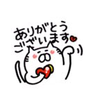 招きニャコ(日常会話)(個別スタンプ:08)