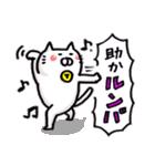 招きニャコ(日常会話)(個別スタンプ:09)