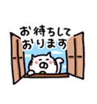 招きニャコ(日常会話)(個別スタンプ:13)