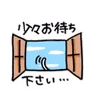招きニャコ(日常会話)(個別スタンプ:17)