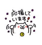招きニャコ(日常会話)(個別スタンプ:19)
