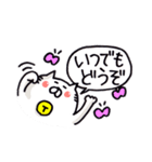 招きニャコ(日常会話)(個別スタンプ:29)
