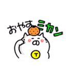 招きニャコ(日常会話)(個別スタンプ:40)