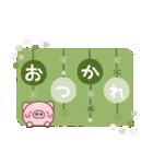 落ち着いた大人向きのスタンプ【ぶたさん】(個別スタンプ:04)
