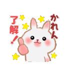 【かれん】さんが使う☆名前スタンプ(個別スタンプ:5)