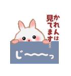 【かれん】さんが使う☆名前スタンプ(個別スタンプ:25)
