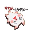 【かれん】さんが使う☆名前スタンプ(個別スタンプ:32)