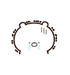 くまの英語スタンプ(個別スタンプ:36)