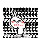 【まさちゃん】専用40個入♪名前スタンプ♪(個別スタンプ:05)