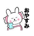 主婦が作ったデカ文字 使えるウサギ04(個別スタンプ:03)