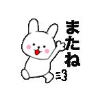 主婦が作ったデカ文字 使えるウサギ04(個別スタンプ:05)