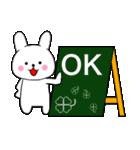主婦が作ったデカ文字 使えるウサギ04(個別スタンプ:07)