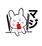 主婦が作ったデカ文字 使えるウサギ04(個別スタンプ:30)