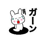 主婦が作ったデカ文字 使えるウサギ04(個別スタンプ:31)