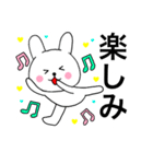 主婦が作ったデカ文字 使えるウサギ04(個別スタンプ:32)