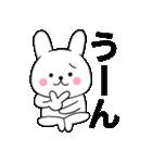主婦が作ったデカ文字 使えるウサギ04(個別スタンプ:35)