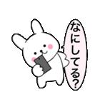 主婦が作ったデカ文字 使えるウサギ04(個別スタンプ:36)