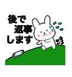 主婦が作ったデカ文字 使えるウサギ04(個別スタンプ:39)