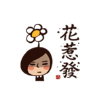Working Time! Boss is Behind You!(個別スタンプ:03)