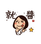 Working Time! Boss is Behind You!(個別スタンプ:07)