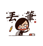 Working Time! Boss is Behind You!(個別スタンプ:08)