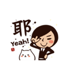 Working Time! Boss is Behind You!(個別スタンプ:10)