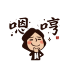 Working Time! Boss is Behind You!(個別スタンプ:12)