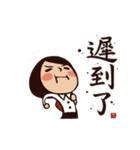 Working Time! Boss is Behind You!(個別スタンプ:17)