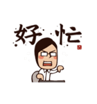 Working Time! Boss is Behind You!(個別スタンプ:19)
