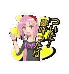 悪魔ちゃんの日常 Ver.2(個別スタンプ:08)