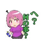 悪魔ちゃんの日常 Ver.2(個別スタンプ:09)
