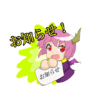 悪魔ちゃんの日常 Ver.2(個別スタンプ:12)