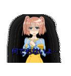 悪魔ちゃんの日常 Ver.2(個別スタンプ:26)
